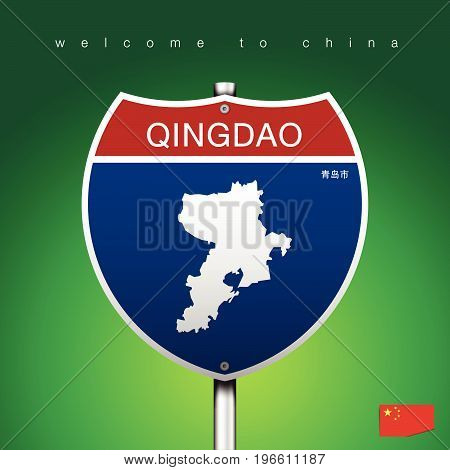 An Sign Road America Style with state of China with green background and message QINGDAO and map vector art image illustration