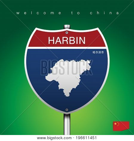 An Sign Road America Style with state of China with green background and message HARBIN and map vector art image illustration
