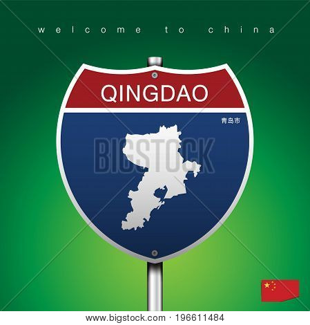 An Sign Road America Style with state of China with green background and message, QINGDAO and map, vector art image illustration
