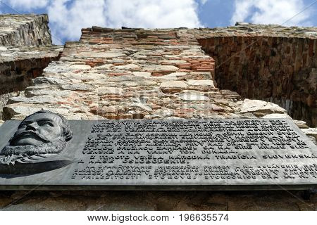 Memorial board to Ludovit Stur at Devin castle near city Bratislava Slovakia