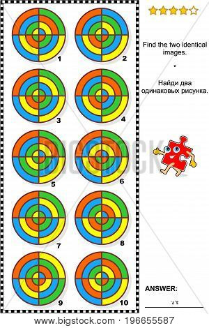 IQ training abstract visual puzzle: Find two identical images of toy darts targets. Answer included.