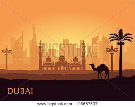 Abstract skyline of Dubai at dusk. United Arab Emirates