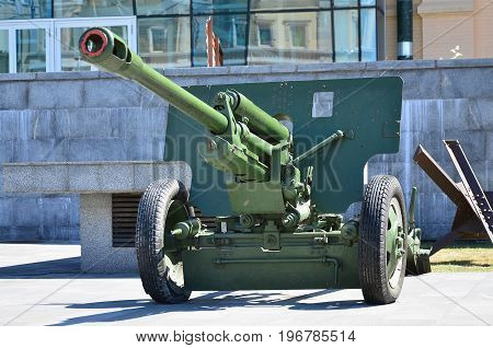 Photo Of A Portable Weapon Of The Soviet Union Of The Second World War, Painted In Dark Green Color