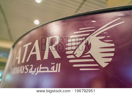 MOSCOW, RUSSIA - CIRCA MAY, 2017: close up shot of Qatar Airways sign at Domodedovo International Airport. Qatar Airways, is the state-owned flag carrier of Qatar.