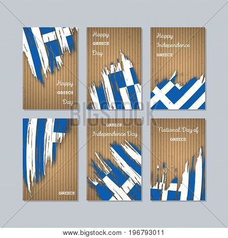 Greece Patriotic Cards For National Day. Expressive Brush Stroke In National Flag Colors On Kraft Pa