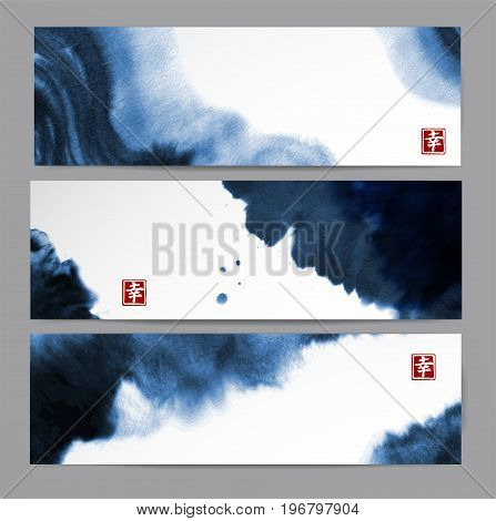Banners with abstract blue ink wash painting in East Asian style. Traditional Japanese ink painting sumi-e. Contains hieroglyph - happiness