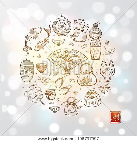 Japan doodle sketch elements on white glowing background. Contains hieroglyph - joy. Symbols of Japan
