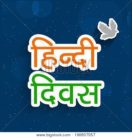 illustration of pigeon with hindi Divas text in hindi language on the occasion of Hindi Divas. Hindi divas is a day when India had adopted hindi language as official language of the Republic of India