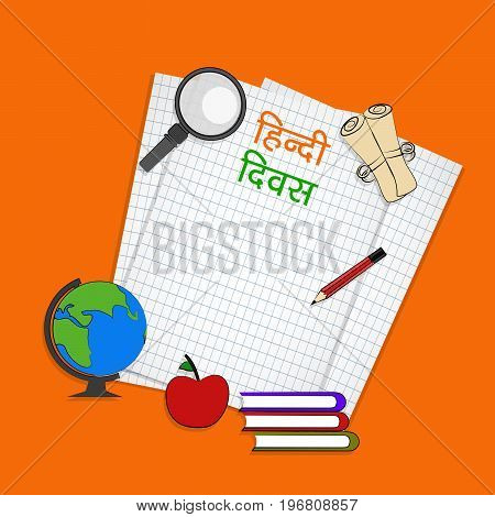 illustration of lense, globe, apple, pencil, book and paper with hindi Divas text in hindi language on the occasion of Hindi Divas. Hindi divas is a day when India had adopted hindi language as official language of the Republic of India