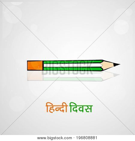 illustration of pencil with hindi Divas text in hindi language on the occasion of Hindi Divas. Hindi divas is a day when India had adopted hindi language as official language of the Republic of India