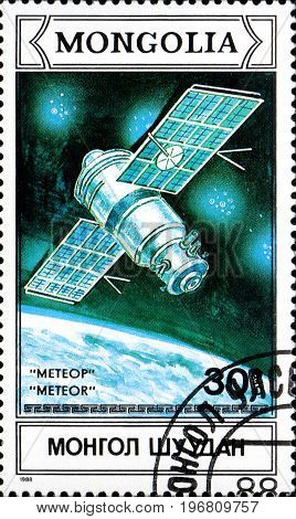 UKRAINE - CIRCA 2017: A postage stamp printed in Mongolia shows Artificial Earth Satellite Meteor from series Space research circa 1988