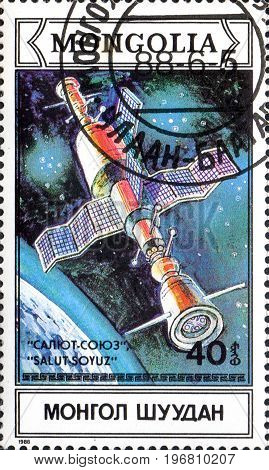 UKRAINE - CIRCA 2017: A postage stamp printed in Mongolia shows Docking in space of spacecraft Soyuz and Salut from series Space research circa 1988