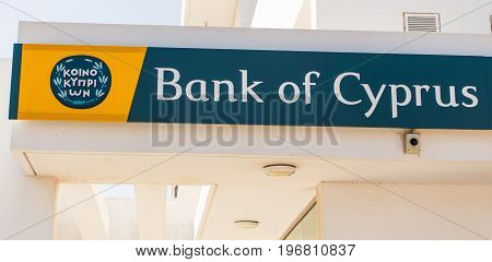 AYIA NAPA, CYPRUS - FEBRUARY 25: The sign on a branch of the Bank of Cyprus on February 25, 2017 in Ayia Napa, Cyprus.