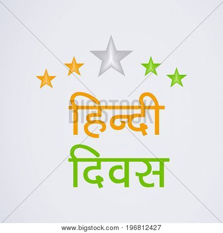 illustration of stars with hindi Divas text in hindi language on the occasion of Hindi Divas. Hindi divas is a day when India had adopted hindi language as official language of the Republic of India