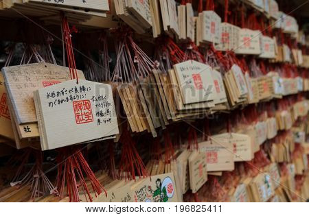 KYOTO JAPAN -NOVEMBER 25 2016: Ema votive pictures which is a small wooden plaque for the prayers to write vows of love at Kiyomizu-dera Temple in Kyoto Japan