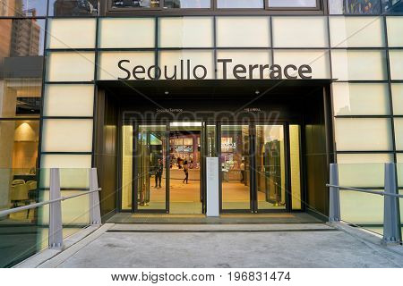 SEOUL, SOUTH KOREA -  JUNE 01, 2017: Entry from Seoullo 7017 to the second floor of Seoullo Terrace.