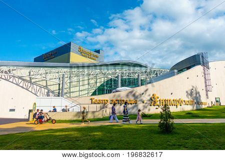 Svetlogorsk, Russia - July 23, 2017: Amber Hall (Yantar Hall) theatre at sunny day time