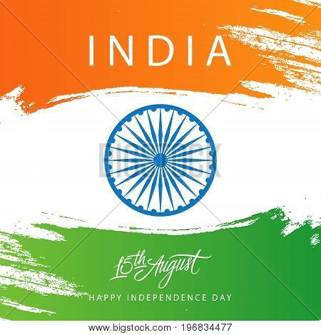 India Happy Independence Day, 15 august celebration card with brush stroke in indian national flag colors. Vector illustration.
