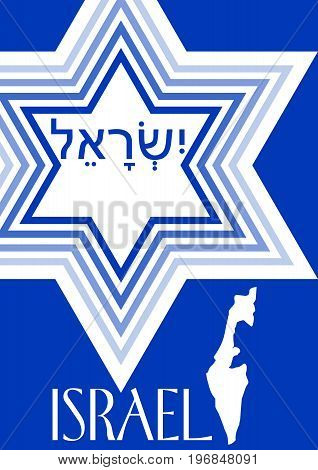 David star in Israel national colors line art design hebrew headline silhouette of Israel map template for turistic info guide vector EPS 10