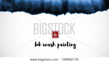 Abstract blue ink wash painting in East Asian style on white background. Contains hieroglyph - eternity. Grunge texture.
