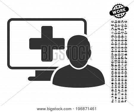 Medical Computer Client icon with black bonus professional clip art. Medical Computer Client vector illustration style is a flat gray iconic element for web design, app user interfaces.