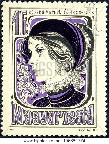 UKRAINE - CIRCA 2017: A postage stamp printed in Hungary shows Margit Kaffka writer from series Personalities circa 1980