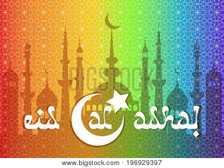 Card with mosques city for wishes with beginning of fasting month of Ramadan as well with Islamic holiday Eid al-Fitr and Eid al-Adha. Stained glass oriental rainbow background. Vector illustration