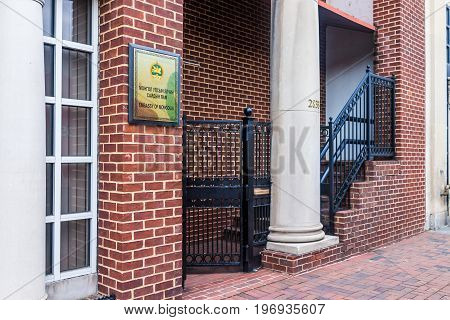 Washington Dc, Usa - March 20, 2017: Mongolian Embassy Sign In Georgetown Neighborhood With Entrance