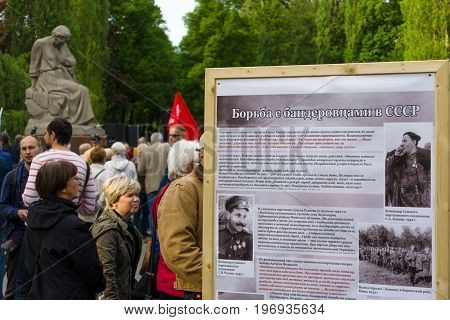 BERLIN - MAY 08 2015: Victory in Europe Day. Treptower Park. The fight against Bandera (Ukrainian nationalists) in the USSR. The information stand.