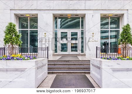Washington Dc, Usa - March 20, 2017: Saudi Arabia Embassy Entrance With Sign