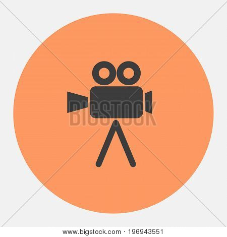 Retro camera icon. Panorama icon. Viewpoint icon. Vector illustration.