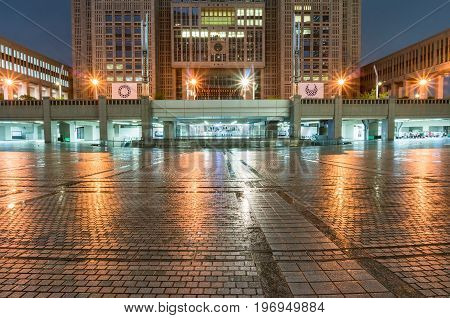 : Tokyo Metropolitan Government Building Front Entrance At Night
