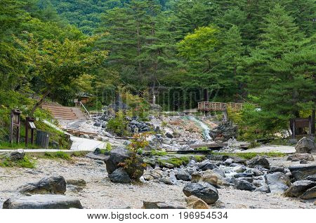 Landscape View Of Public Park With Mineral Hot Springs