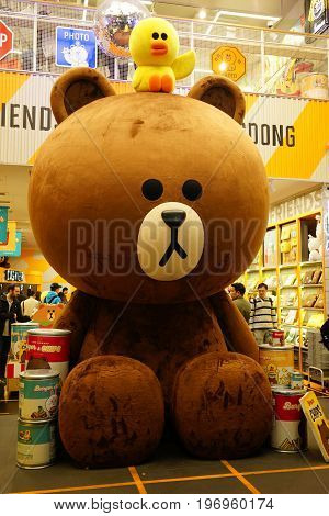 SEOUL SOUTH KOREA - OCTOBER 30, 2016 : Line Friends Store showing BROWN and SALLY the famous character of LINE application, with unknown tourists.