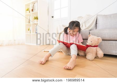 Cute Little Girl With Teddy Bear Share Photos