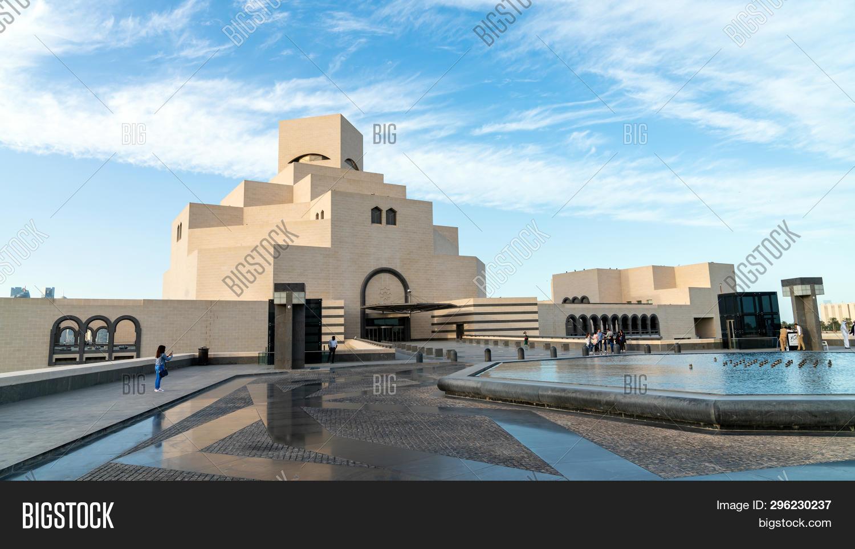 Doha Museum Of Modern Art Pei