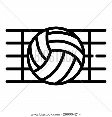 Ball In A Volleyball Net Icon. Outline Ball In A Volleyball Net Vector Icon For Web Design Isolated