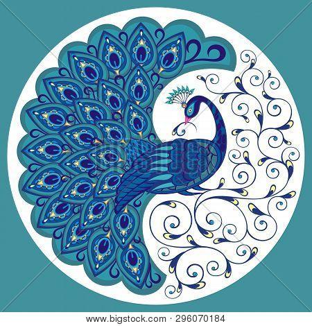 Peacock Drawing Fantasy Bird. Peacock For Your Design