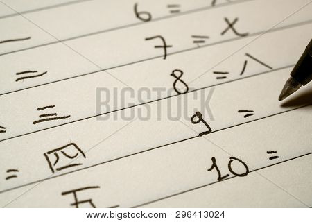 Beginner Chinese Language Learner Writing Numbers In Chinese Characters Macro Shot