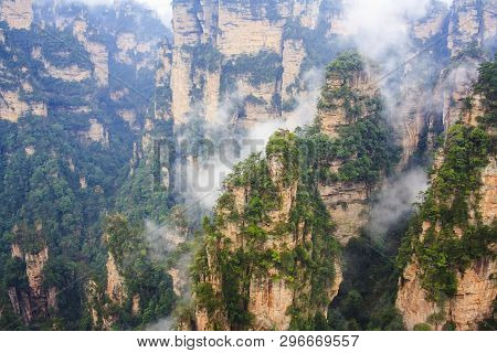 Zhangjiajie National Park,hunan Province. China. Avatar Mountains