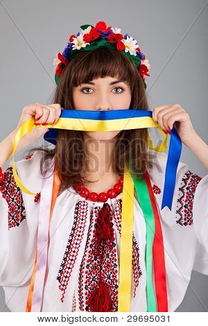 Cute Ukrainian  Woman With Blue Yellow Band On The Mouth