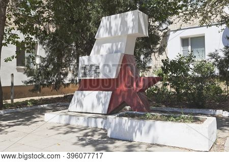 Saki, Crimea, Russia - July 23, 2020: A Memorial Sign With The Inscription The Street Is Named After