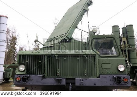 View Of Surveillance Radar