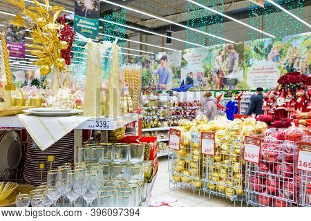 Moscow. Russia. November 22, 2020: The Department Store Sells A Variety Of New Years Decor. Candles,