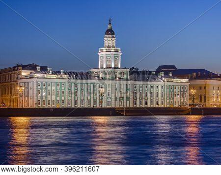 Cabinet of curiosities - St. Petersburg Russia