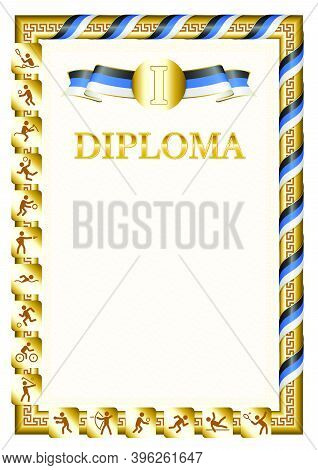 Vertical Diploma For First Place In A Sports Competition, Golden Color With A Ribbon The Color Of Th