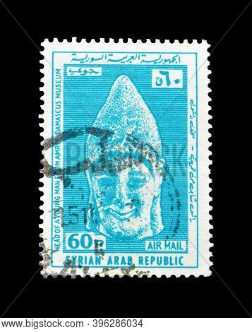 Syria - Circa 1967 : Cancelled Postage Stamp Printed By Syria, That Shows Head Of Young Man - 4th Ce