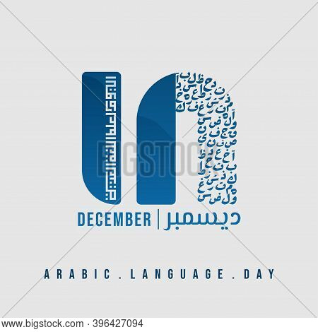Arabic Language Day With Typography Number Of 18 In Arabic Number For Celebrate On 18 December With