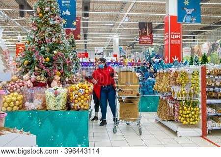 Moscow. Russia. November 22, 2020: Colorful Christmas Balls On The Branches Of A Christmas Tree In A