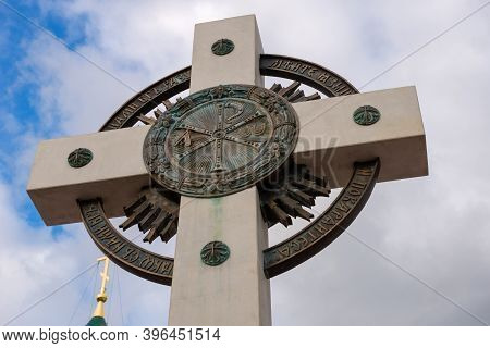 Yaroslavl, Russia - August 14, 2020: Cross - Detail Of The Monument To The Leaders Of The People's M